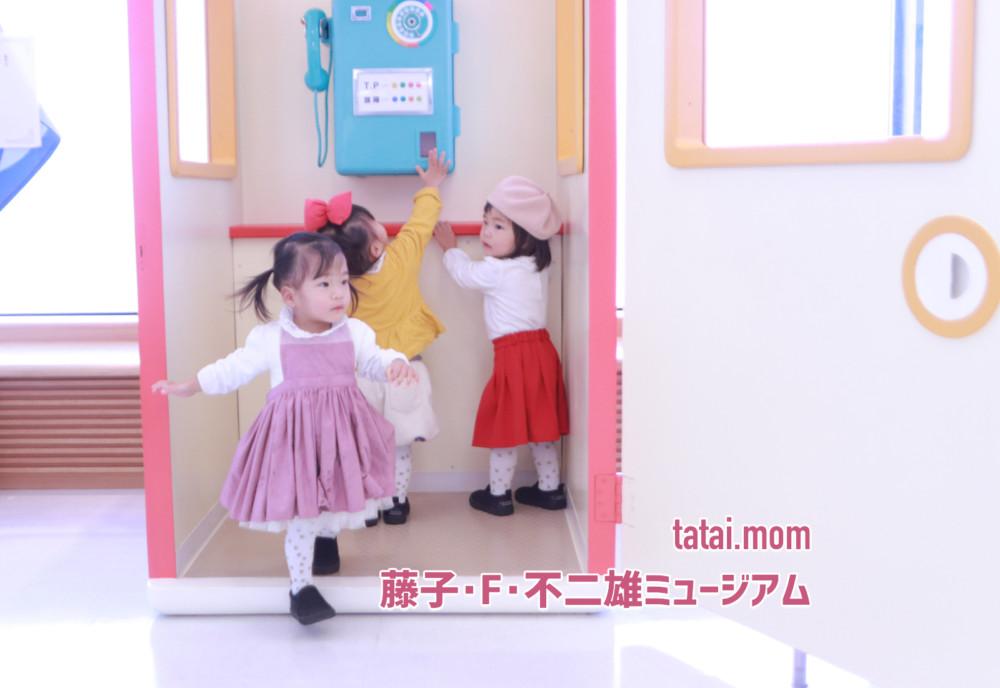 多胎ママの知りたいお出かけ情報!藤子・F・不二雄ミュージアム