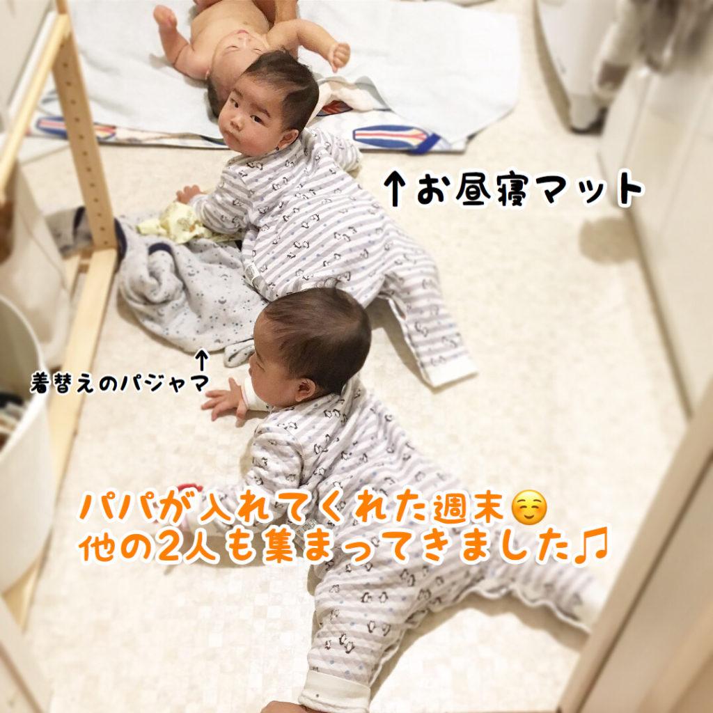 三つ子のお風呂前