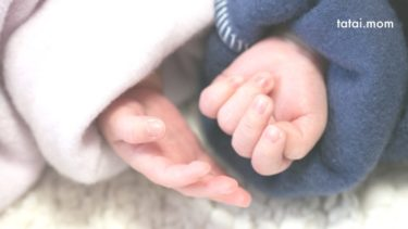 多嚢胞性卵巣症候群からの双子妊娠【妊娠出産体験談】第一回