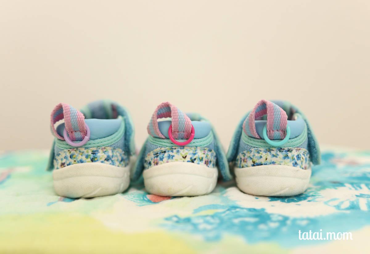 チェーンリング 靴