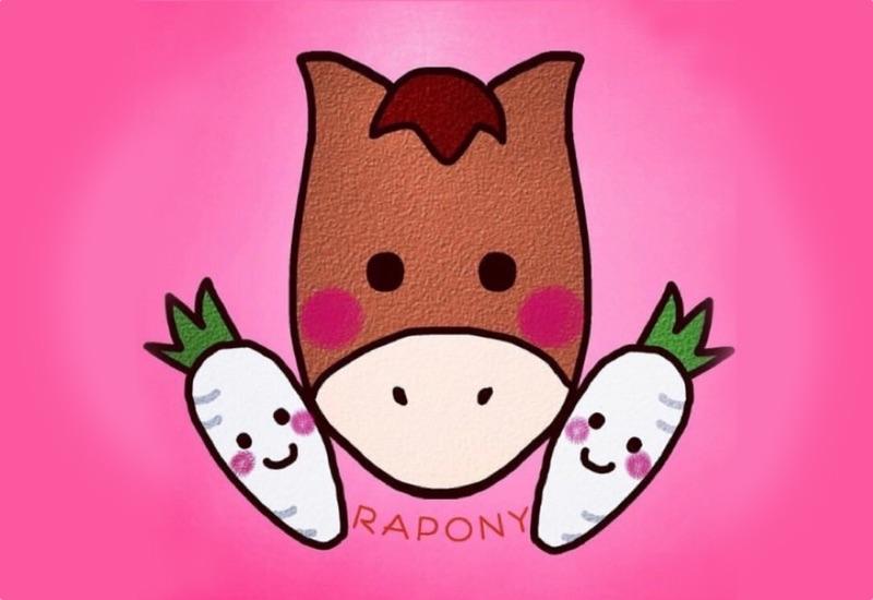 【東京都練馬区】twins_rapony