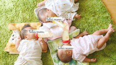三つ子 授乳 ハンズフリー