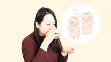 双子 母乳育児 母乳育児応援サプリメント